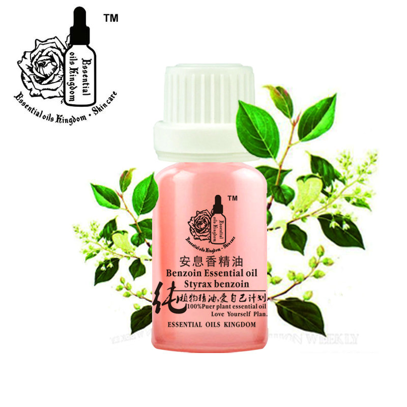 Essential oils kingdom 100% pure plant Benzoin Oil 10ml Vietnam imports Restore elasticity body oil dry oil Sore throat, asthma