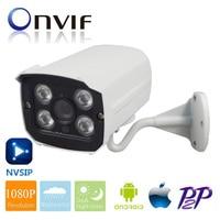 1MP 2MP Onvif H 264 720P 960P H 265 1080P IP Camera Metal Bullet Outdoor Security