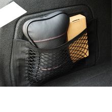 Lsrtw2017 Nylon Car Trunk Interior Storage Net Bag for Audi