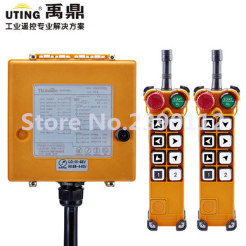 industrial wireless redio remote control F26-A1 for hoist crane 2 transmitter and 1 receiver