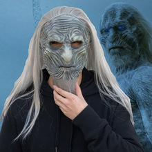Game of Thrones 8 The White Walkers Mask Cosplay Night King Zombie Latex Masks Halloween Party Costume Props Drop Shipping