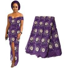 Высококачественное оранжевое кружево украшенное бисером в африканском стиле ткань французский вуаль кружева для свадебных вечерних платьев вышитое кружево в нигерийском стиле ткань