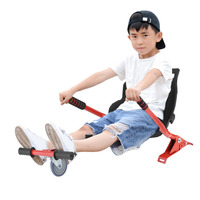 Adult Children Karting Bracket Cart Seat Shock Absorb Hoverboard Accessories For 6 5 8 10 Inch