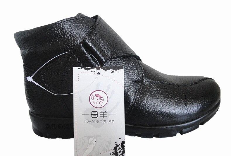 Cheap shoes boots women
