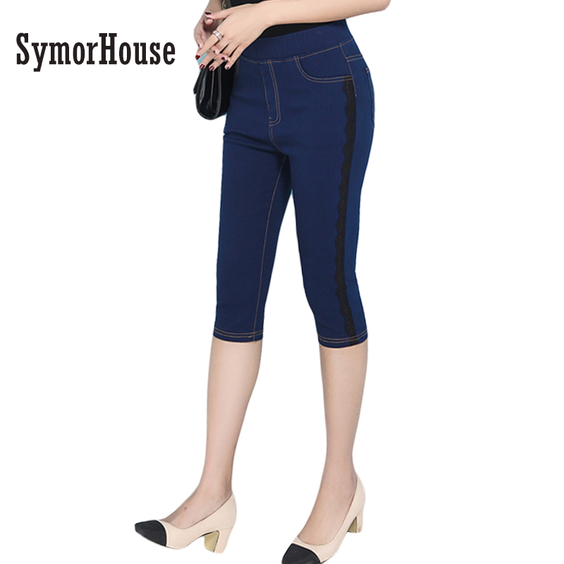 Popular Stretch Denim Capris-Buy Cheap Stretch Denim Capris lots ...
