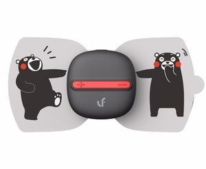 Image 4 - Youpin LF marka taşınabilir elektrik stimülatör tam vücut Relax kablosuz kas terapi masaj sihirli çıkartmalar ofis çalışanı için
