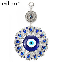 EVIL EYE 1 PCS 21*13cm Turkish extra large pendant Blue eye interior with petal shape charm EY4914(China)
