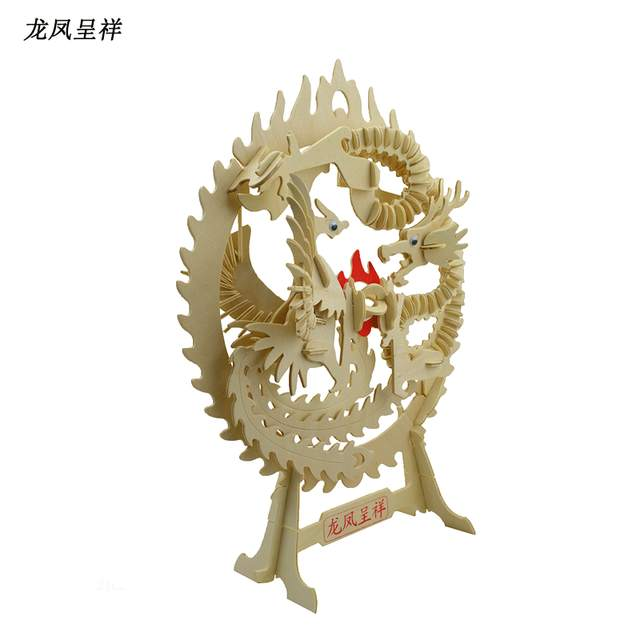 Bohs Building Toys Dragon And Phoenix Wooden Miniature Model Assembling Diy 3d Puzzle