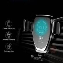 Qi Беспроводное зарядное устройство, автоматический зажим Быстрая зарядка автомобиля держатель телефона для IPhone XS Max X XR 8 samsung huawei Xiaomi