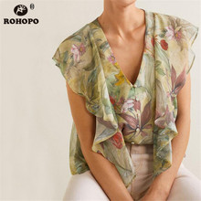 ROHOPO Women Chiffon Floral Cardigan Blouse Butterfly Short Sleeve Summer Holiday Casual Printed Top camisa #HY8753