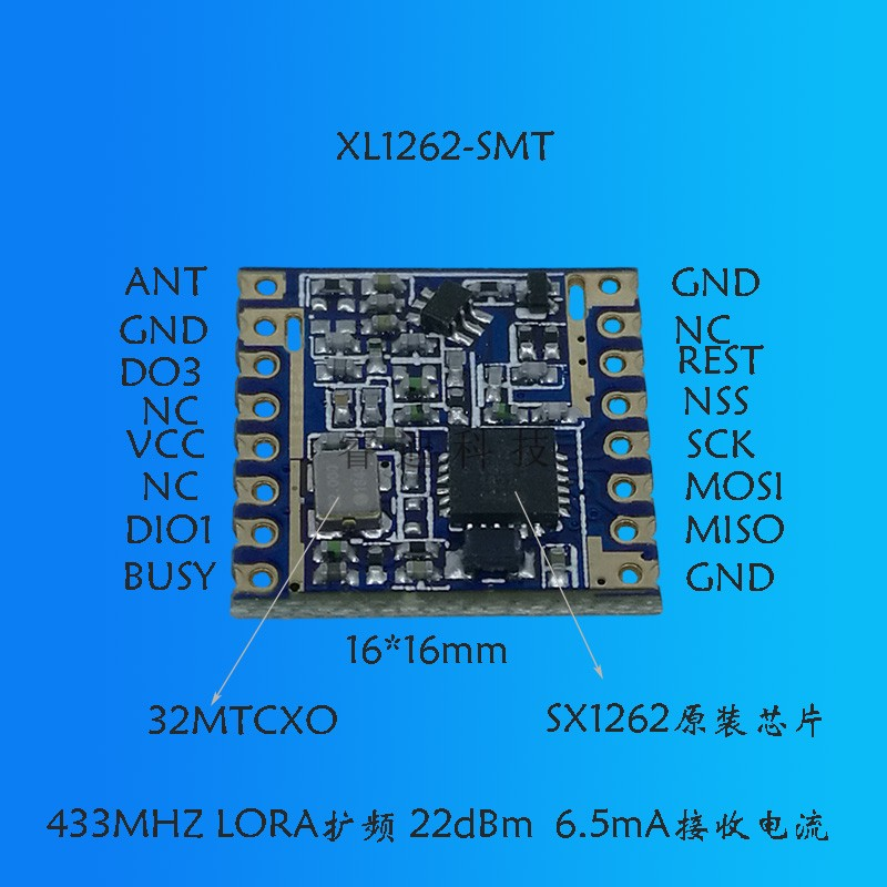 SX1262|Lora Spread Spectrum Module|160mW Spread Spectrum Wireless Transceiver Module|433M|470M Low Power ConsumptionSX1262|Lora Spread Spectrum Module|160mW Spread Spectrum Wireless Transceiver Module|433M|470M Low Power Consumption