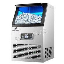Máquina de hielo para hacer cubitos de hielo, 60 KG/H, comercial, pequeña, doméstica, automática, inteligente, 60kg/día