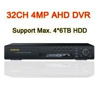 32CH 4mp 3mp 1080 P AHD видеорегистратор Цифровой Регистраторы 32 канала 4mp для AHD Камера, Поддержка Макс. 4 шт. 6 ТБ HDD, бесплатная доставка