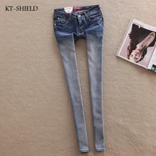 New Fashion Woman slim Skinny Jeans Women Vintage Gradient Ripped Denim Pants Casual Trousers Tight Pencil Pants Femme Plus size