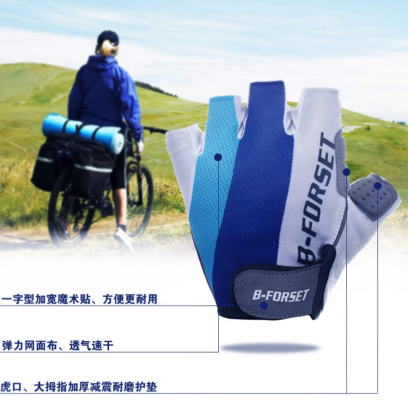 Cross border for summer cycling Half Finger Gloves outdoor sports fitness bicycle short finger wholesale gloves wholesale