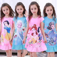 2018 new Short-sleeved summer cotton silk girl nightgowns dress girl home service baby skirt children's pajamas