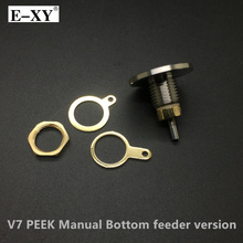 E-XY V7 PEEK Manual/Spring Bottom Feeder Version 510 PEEK Insulator Connector Bottom Feeder Electronic Cigarette Accessories