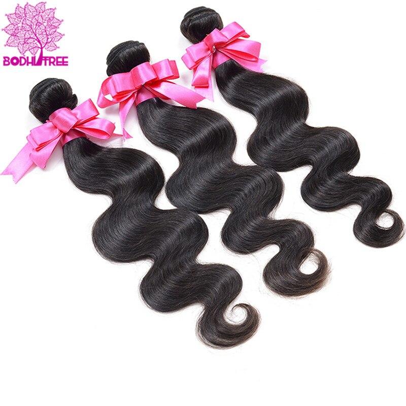 8A Grade Brazilian Virgin Hair Body Wave 4 Bundles Lot Wet And Wavy Human Hair Brazillian Body Wave Brazilian Hair Weave Bundles