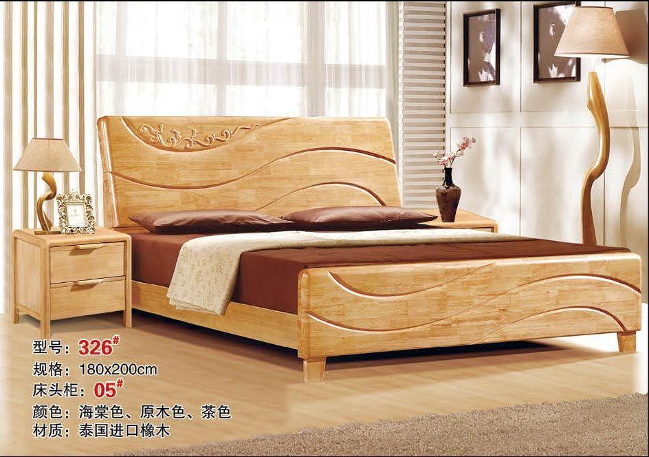 Alta calidad de la cama de roble muebles de dormitorio cama roble ...