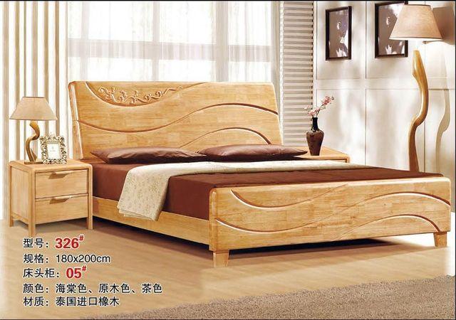 High Quality Bed Oak Bedroom Furniture Bed Factory Price Oak Bed 7