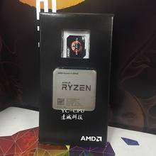 AMD Ryzen R5 1500X معالج وحدة المعالجة المركزية 4 النواة 8 المواضيع المقبس AM4 3.5GHz TDP 65W 18MB مخبأ 14nm DDR4 سطح المكتب YD150XBBM4GAE