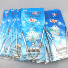Retail Package New 13 Sizes Durable Stainless Steel Circular Knitting Needles Crochet Knit Hook 43cm