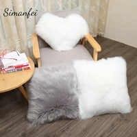Подушка Simanfei из искусственной овчины, зимняя теплая меховая подушка из овчины для домашнего декора, 2019
