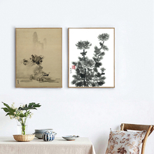 Chinese Retro Ink Painting Chrysanthemum Poster Print Canvas Home Wall Art Decoration Picture Can Be Customized