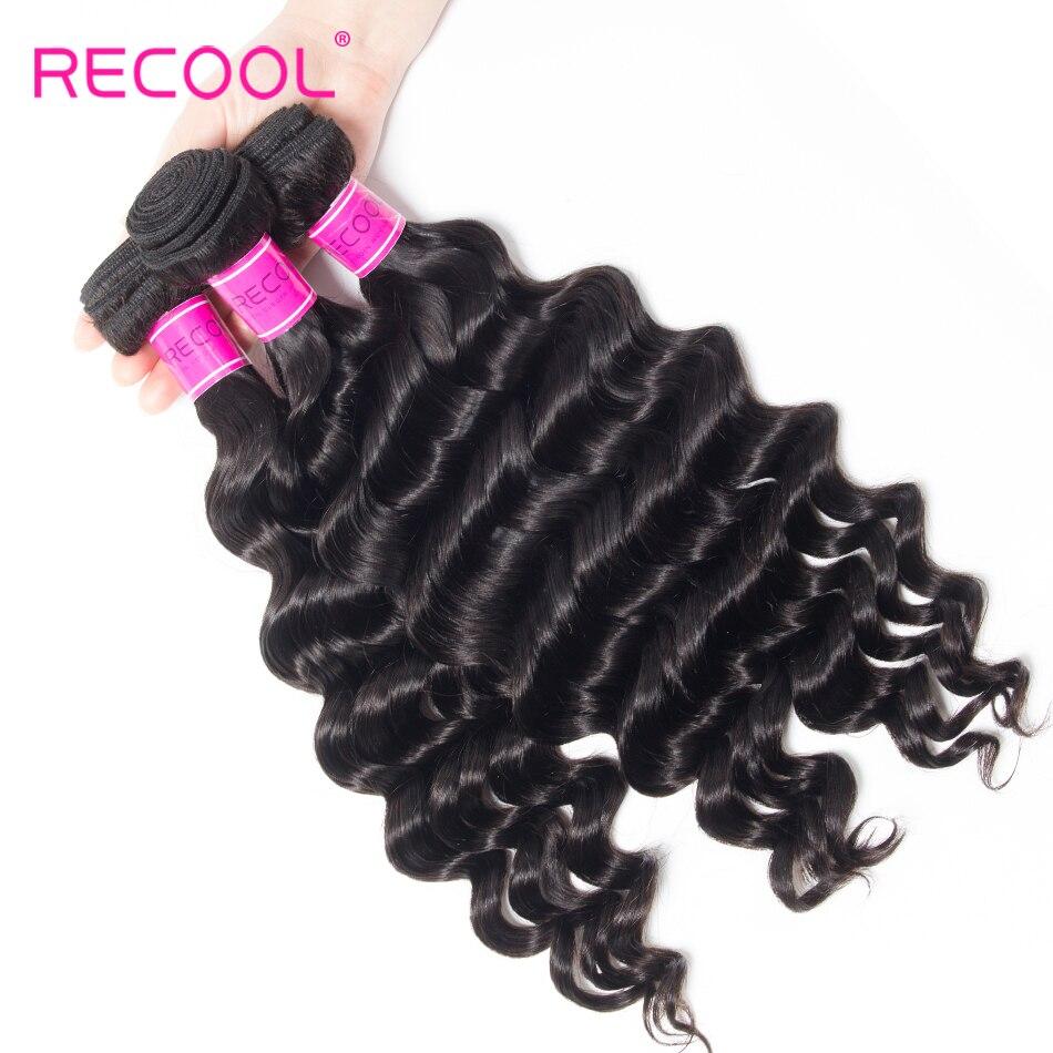 HTB1VVfClljTBKNjSZFDq6zVgVXar Recool Hair Loose Deep Wave Bundles With Closure Remy Brazilian Hair Bundles With Closure Human Hair Weave Bundle With Closure