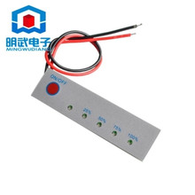 Lithium battery power display board 12V power indicator battery indicator board level 5 power display. 4h 0kf02 a02 power board