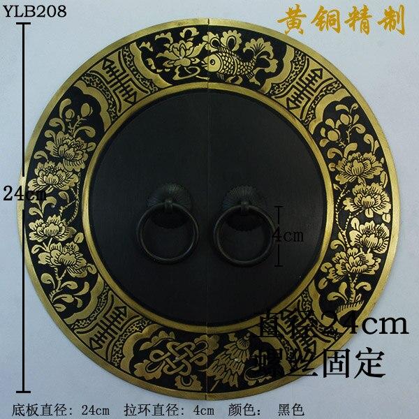 240mm chinois antique cuivre porte poignée armoire circulaire anneau-tirer feuille noir rétro fantaisie tiroir poignées vis de montage