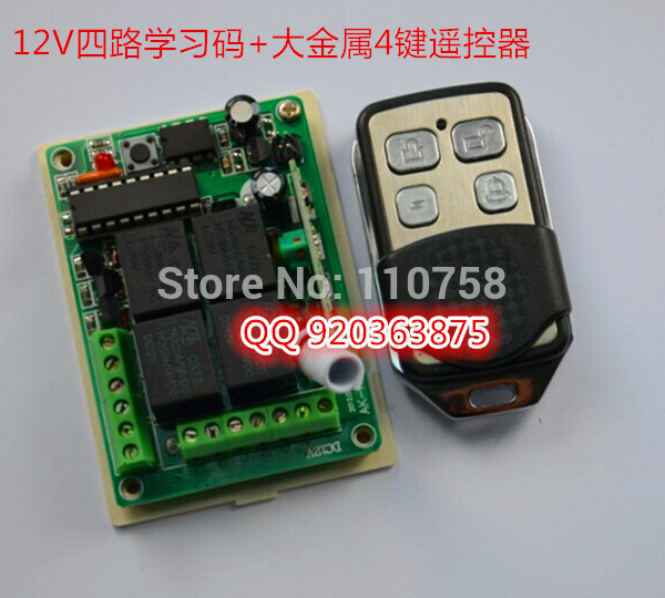 AK-RK04S-12 4 Channel DC 12V 4CH RF Wireless Remote Control Switch System 315 MHz 433 MHz Transmitter And Receiver dc 12v 2ch 2 channel wireless rf remote control switch 3 transmitter and 1 receiver for wireless system 3312