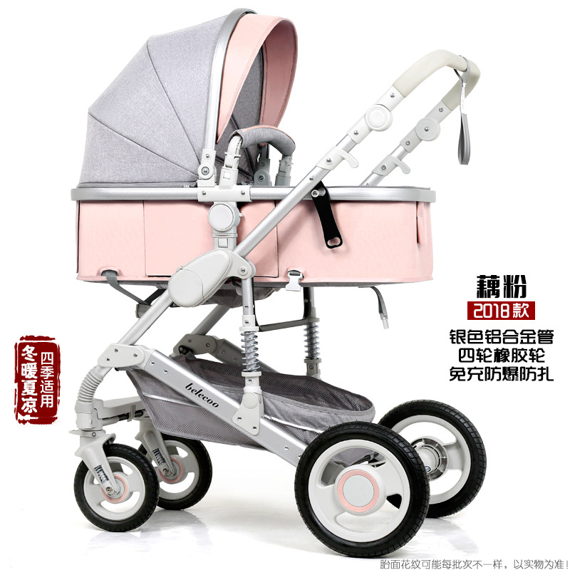 High - view baby stroller is portable, can sit, lie down, shock - absorb, fold baby stroller, umbrella stroller, baby stroller