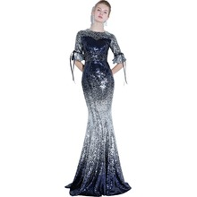 Beauty Emily Evening Dress 2019 Long Shiny Sequin Contrast Color O-neck Trumpet Floor-length Dinner Gowns robe de soiree