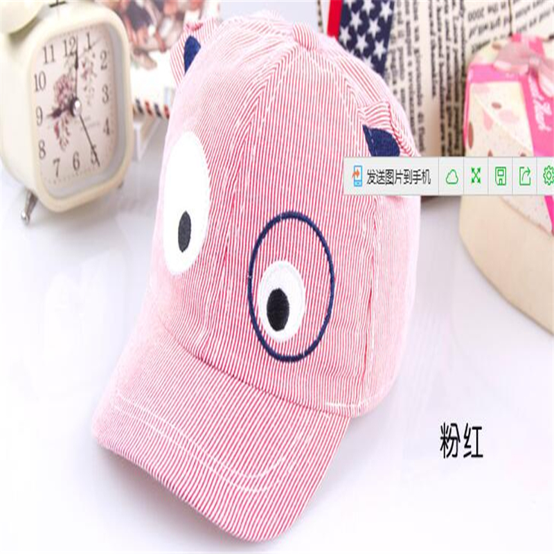 b4aa5235c9b4e 2016 Fashion Dog Striped Beanies Summer Baby Hats Children Hats Cute Kids  Headwear-in Hats   Caps from Mother   Kids on Aliexpress.com