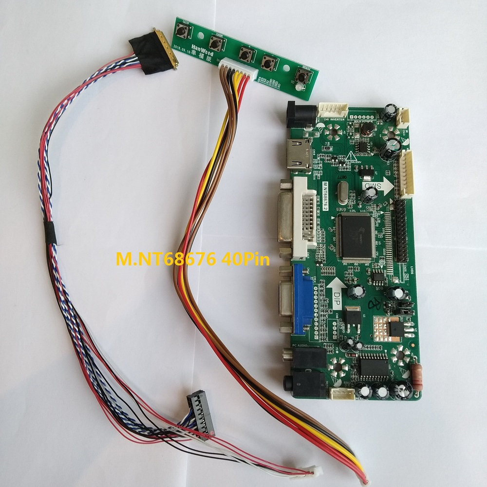 HDMI VGA Audio LCD Controller Driver Board Kit For LP171WP4 DVI R2 TL