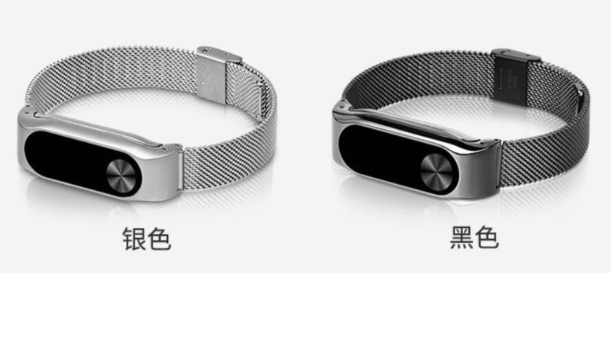 straps For Xiaomi Mi Band2 3 Metal Wrist Strap Milanese band For Miband 3 2 band Bracelet Wrist band milanese loop bracelet for xiaomi mi band 2 strap stainless steel metal wrist band for xiaomi mi band2 replacement wristband