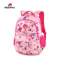 RUIPAI Light School Bags For Girls Lovely Girl Backpacks Schoolbag Mochila Bag For Kids Baby Bags Hot Sale Size Optional