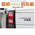 1 шт. Новый 3D Vogue HSE эмблема  эмблема  спортивный автомобильный стикер  автомобильный Стайлинг