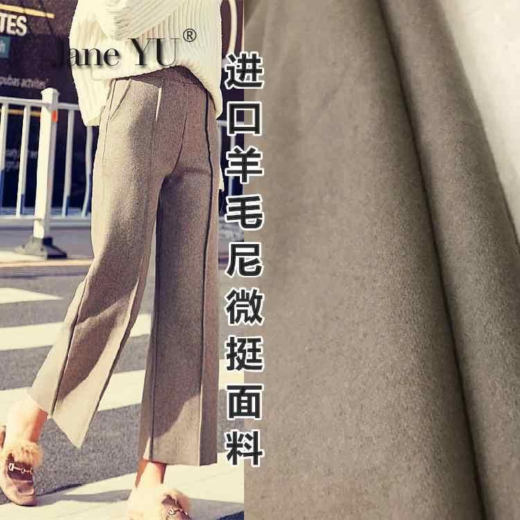 Inverno Tecido De Lã Cinza Profundo JaneYU Comércio exterior Tecido de Lã Cashmere Tecido de Lã Pura Espessamento Vestido Casaco Calças de Tecido