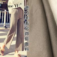 JaneYU Winter Deep Grey Wool Fabric Foreign Trade Pure Wool Thickening Cashmere Fabric Wool Fabric Coat Dress Pants Fabric