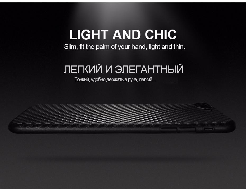 iPhone7PP930_05
