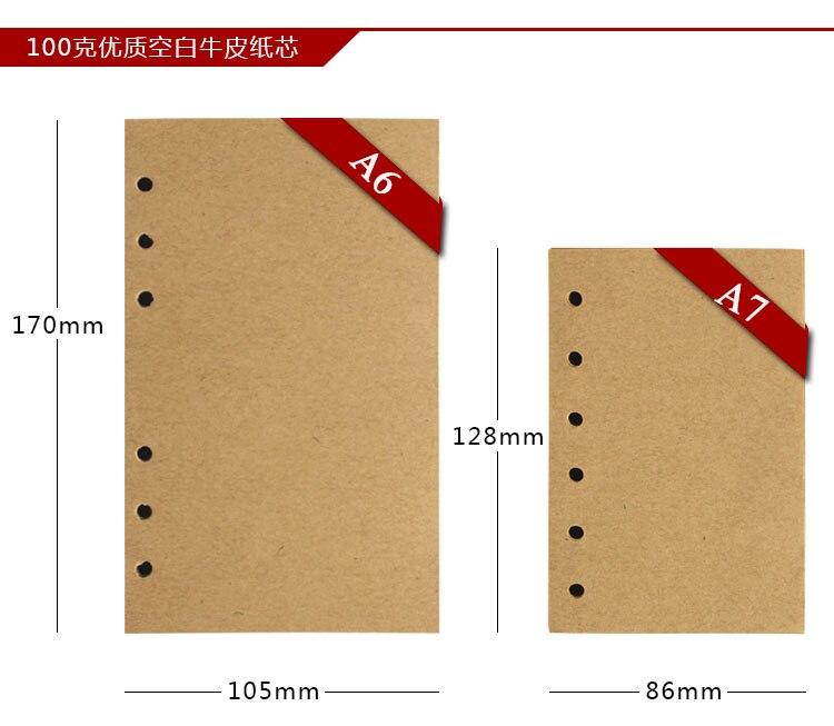 Papel de relleno de cuaderno vintage RuiZe Carpeta de anillas 80 - Blocs de notas y cuadernos - foto 2