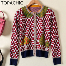 Buy free knitting patterns ladies cardigans jackets and get