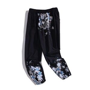Image 5 - 2019 Fashion Design Crane Peach Flower Print Harlan Pants Men and Women Universal Leisure Sports Pants Skateboard Pants