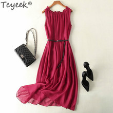 d927f3e65143b High Quality White Silk Maxi Dress Promotion-Shop for High Quality ...