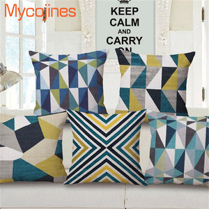 Modern Abstract Pillow Cover A