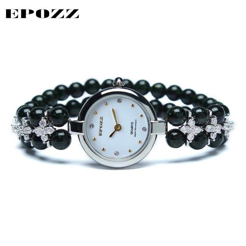 Beauties of Emperor EPOZZ nature gemstone series new quartz watch women dark green natural stone luxury fashion bracelet H1722S1