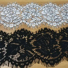 3 yards bilateral Sewing lace 14cm width Eyelashes lace trim flower wave lace fabric handmade diy clothes accessories кружево для шитья diy lace garden 7 14cm lt048 diy embroiered