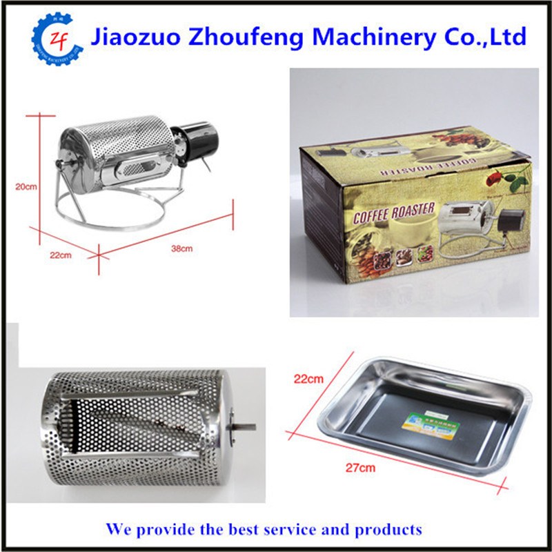 Coffee roasting machine household small mini coffee beans baking machine baking machine baked beans Lasts melon seeds nuts ZF цена